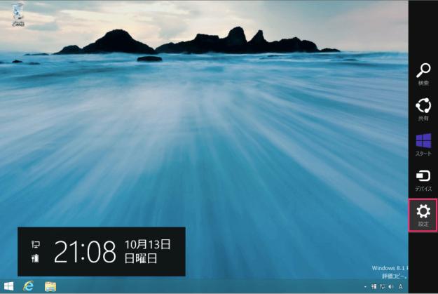 windows8-shutdown-reboot-02