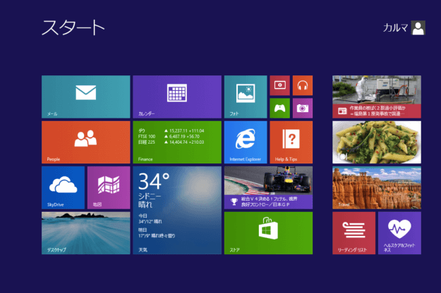 windows8-skip-start-screen-00