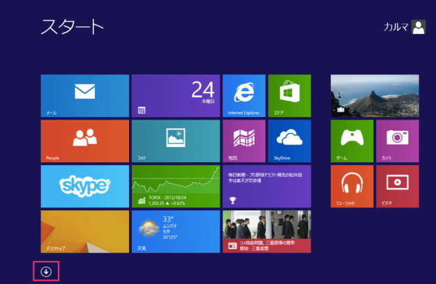 windows8-snipping-tool-00