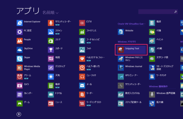 windows8-snipping-tool-01