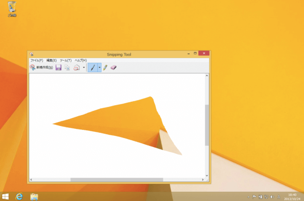 windows8-snipping-tool-06
