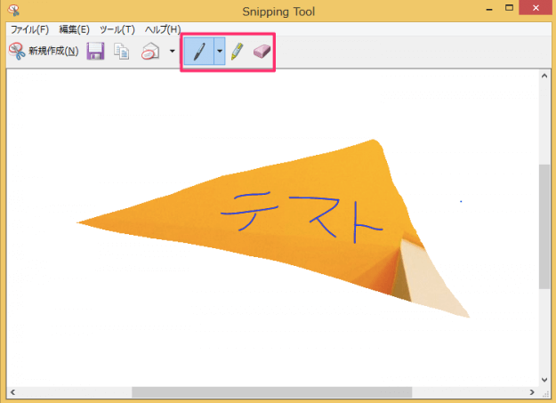 windows8-snipping-tool-07