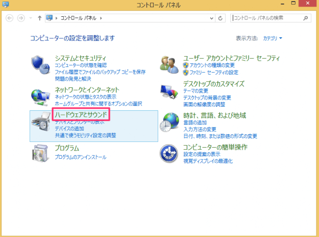 windows8-sound-settings-02