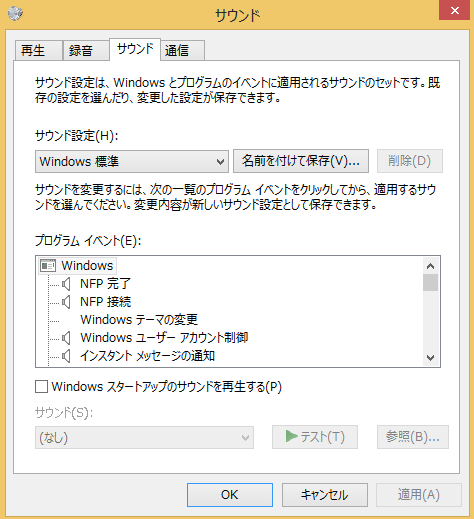 windows8-sound-settings-05