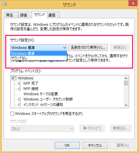 windows8-sound-settings-06