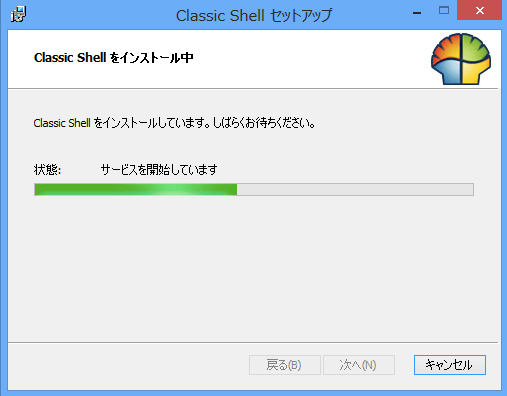 windows8-start-button-add-13