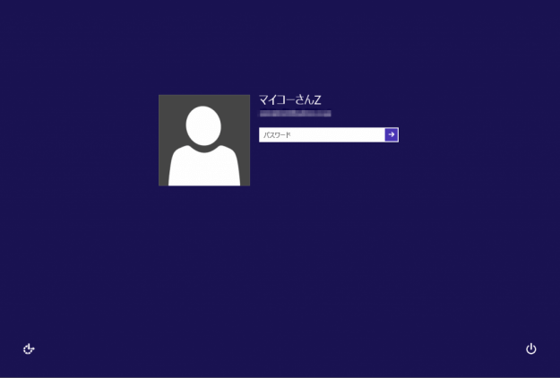 windows8-start-desktop-00