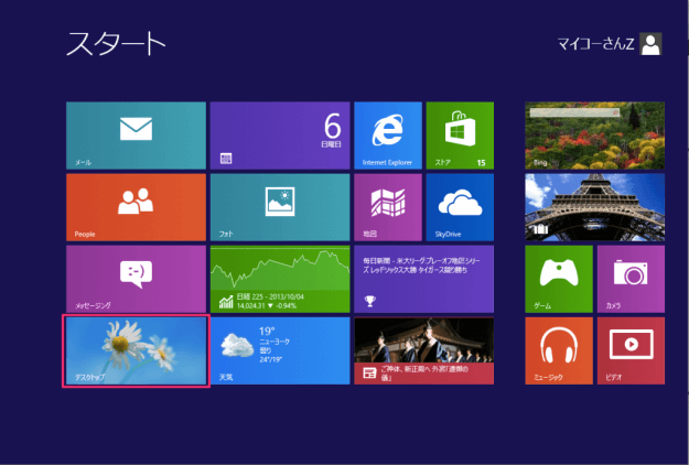 windows8-start-desktop-01