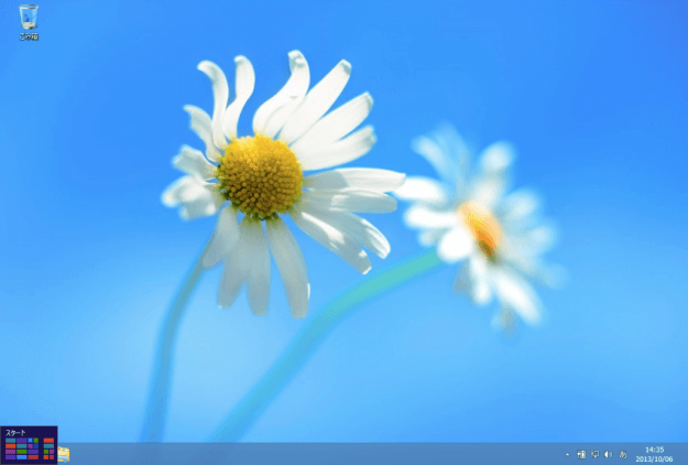 windows8-start-desktop-02