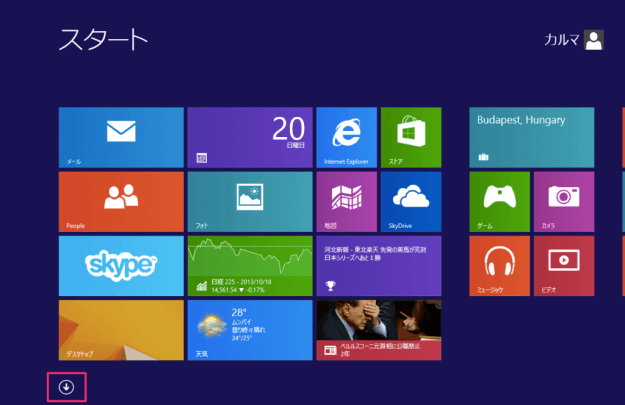 windows8-start-menu-apps-list-00