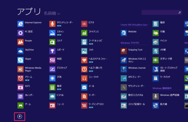 windows8-start-menu-apps-list-01