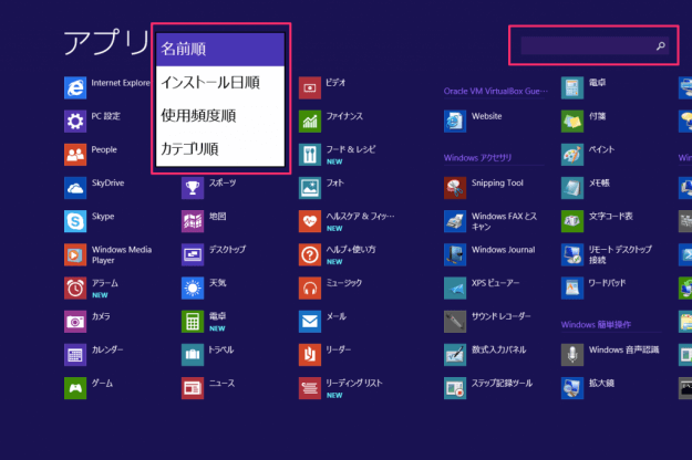 windows8-start-menu-apps-list-03