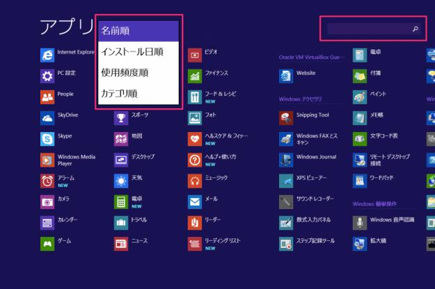 windows8-start-menu-apps-list-03