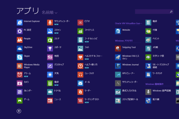 windows8-start-menu-apps-list-04