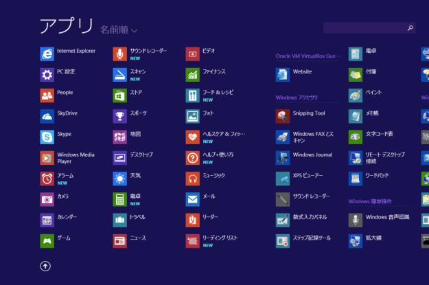 windows8-start-menu-apps-list-04
