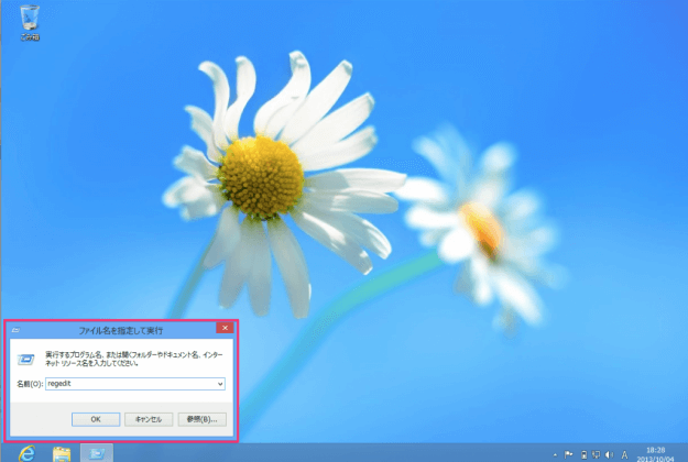 windows8-synchronize-time-02