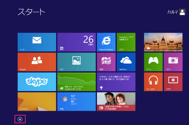 windows8-task-manager-01