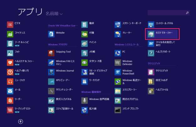windows8-task-manager-02