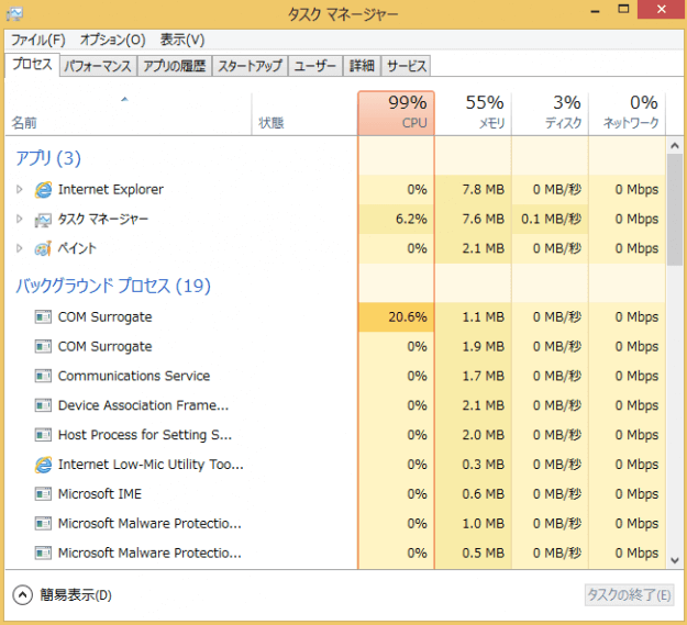 windows8-task-manager-04
