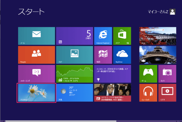 windows8-user-account-control-01