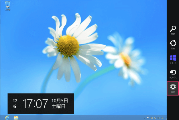 windows8-user-account-control-02