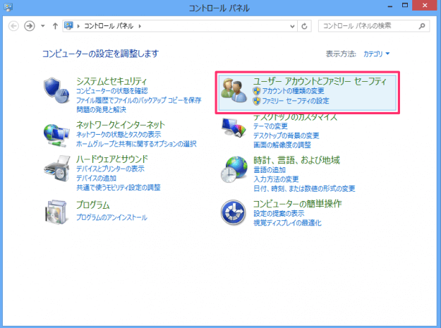 windows8-user-account-control-04