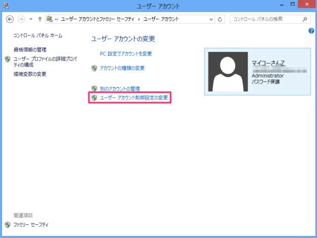 windows8-user-account-control-06