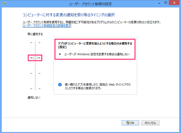 windows8-user-account-control-09