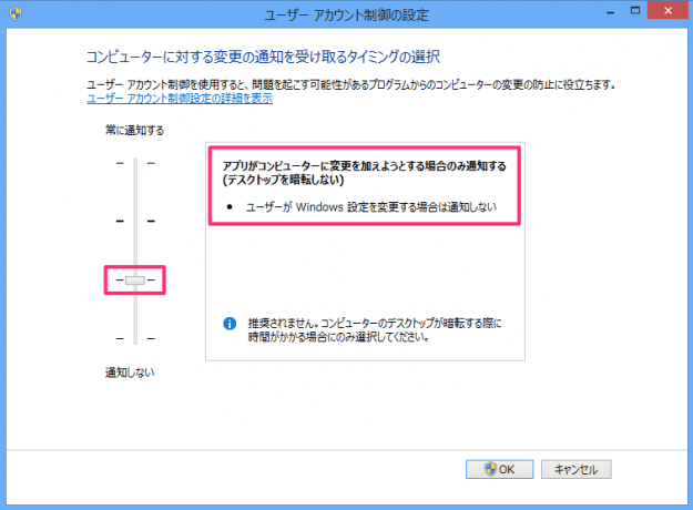 windows8-user-account-control-10