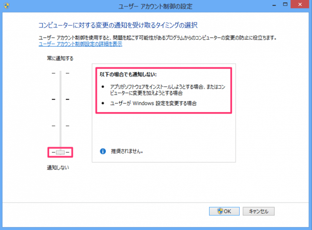 windows8-user-account-control-11