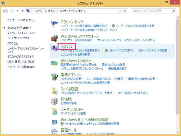 windows8-user-temp-02