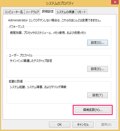 windows8-user-temp-04