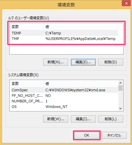 windows8-user-temp-07