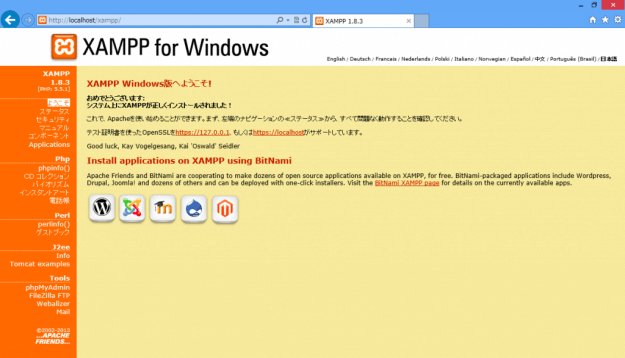 xampp-apache-start-stop-04