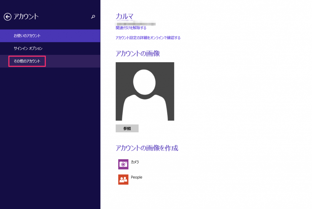 microsoft-account-add-03