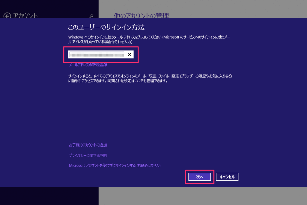 microsoft-account-add-05
