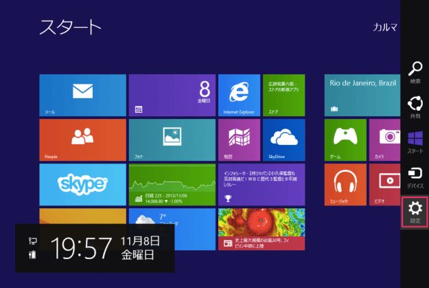 windows8-account-picture-00