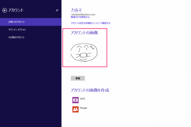 windows8-account-picture-05