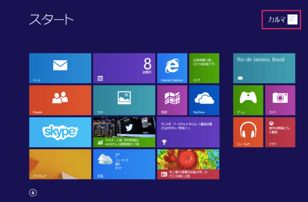 windows8-account-picture-07