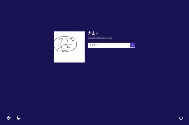 windows8-account-picture-initial-00
