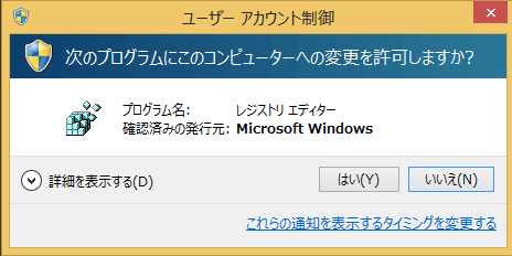 windows8-account-picture-initial-03