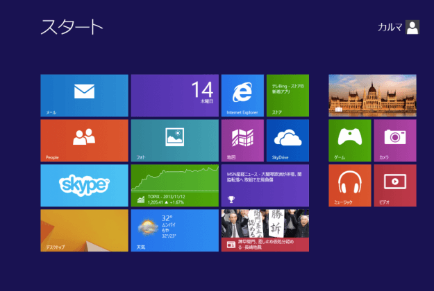 windows8-add-toolbar-to-taskbar-00