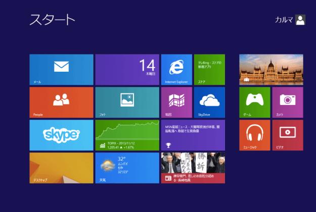 windows8-add-toolbar-to-taskbar-00