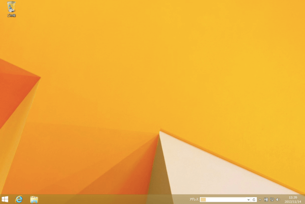 windows8-add-toolbar-to-taskbar-03