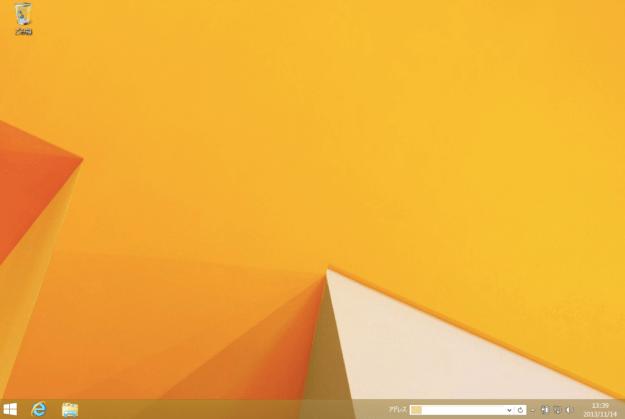 windows8-add-toolbar-to-taskbar-03