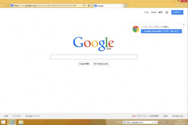 windows8-add-toolbar-to-taskbar-05