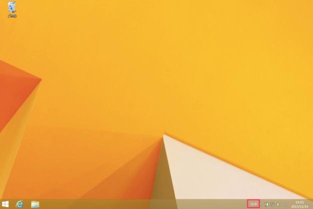 windows8-add-toolbar-to-taskbar-07