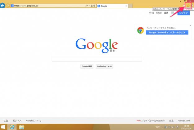 windows8-add-toolbar-to-taskbar-08