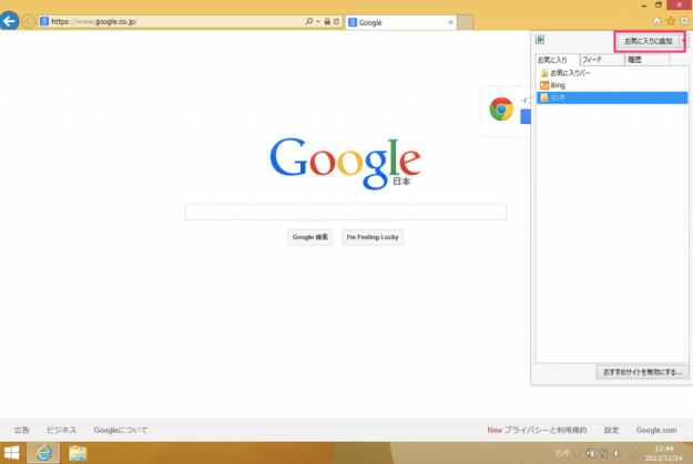windows8-add-toolbar-to-taskbar-09