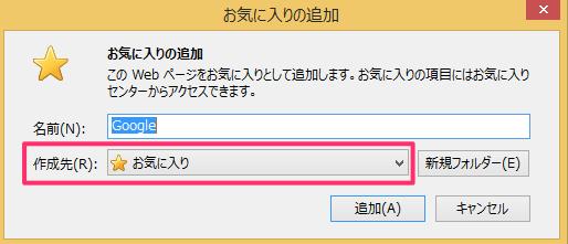 windows8-add-toolbar-to-taskbar-10